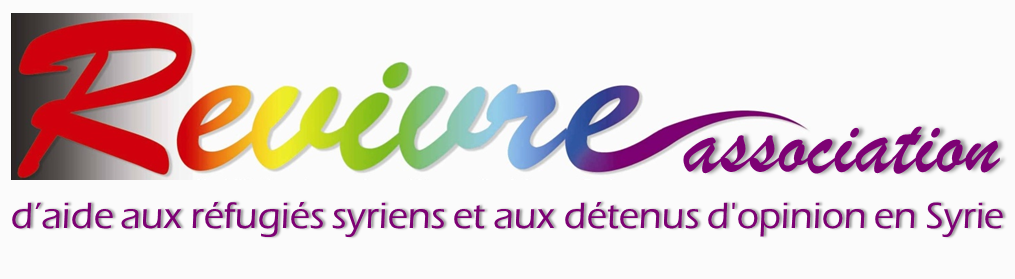 cropped-Logo_Sous_Titre.png