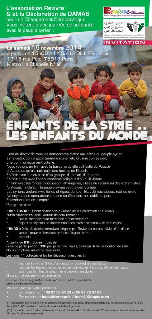atfal syria afish 978a