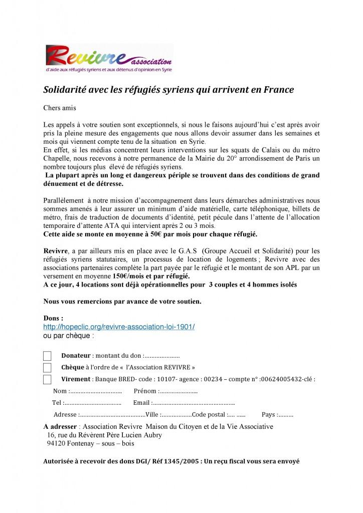 Solidarité avec les réfugiés syriens qui arrivent en France