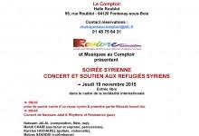 """""""Concert et soutien aux réfugiés syriens"""" 19 novembre 2015"""