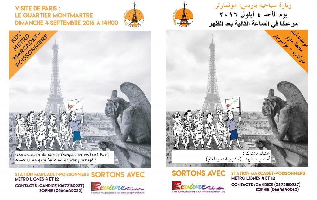 affiche montmartre français - Arabe
